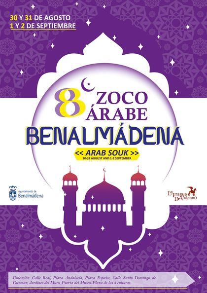Cartel del Zoco Árabe en Benalmádena Pueblo 2018