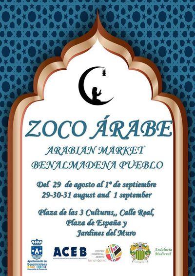 Cartel Zoco Arabe Benalmadena Pueblo 2019
